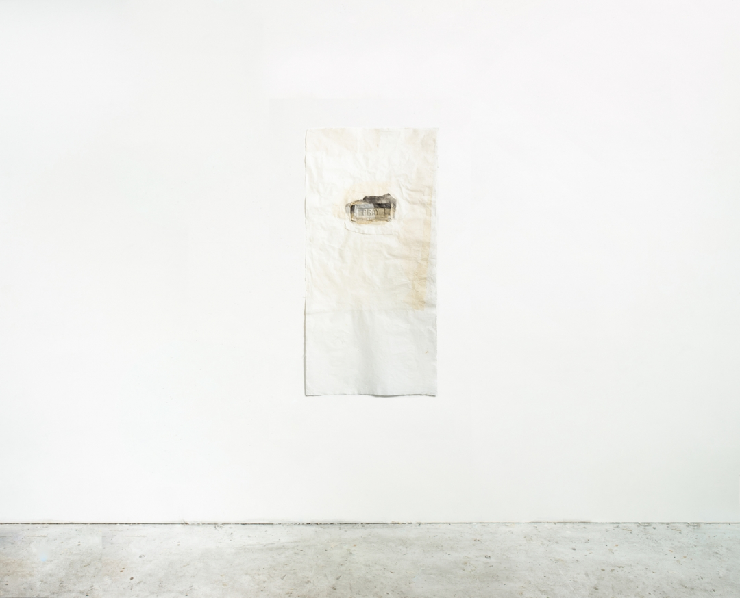 Lin Yan, <i>Common Words (常见字 4)- Empire, Pray, Roses 4, 2018</i>, , ink and Xuan paper, 55.5 x 27.6 in, 141 x 70 cm