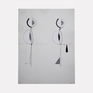 Christina Kruse, <i>Figure 2</i>, 2015, Ink, pencil, pen on paper, 12 x 9 in.