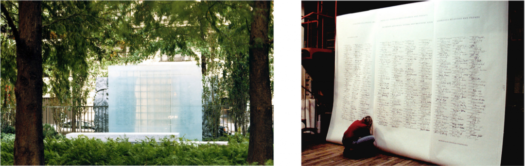 Richard Fleischner, <i>Marsh &McLennan Companies, September 11, 2001 Memorial</i>, 2002-03, left: northern view through grove of trees to bench and glass dedicatory wall; right: laminated glass with names and signatures of victims. Memorial for 355 employees lost of 9/11, located at March & McLennan's headquarters at 1166 Ave of the Americas,