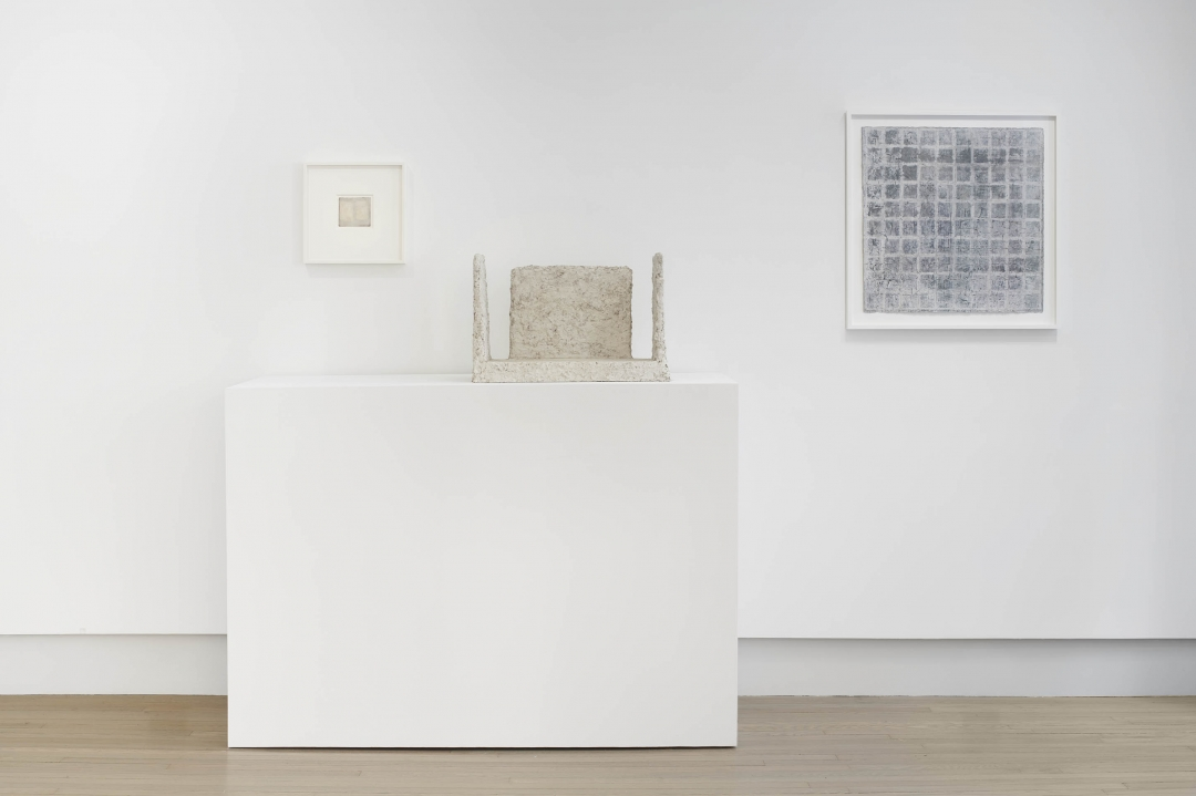 Divider: installation view