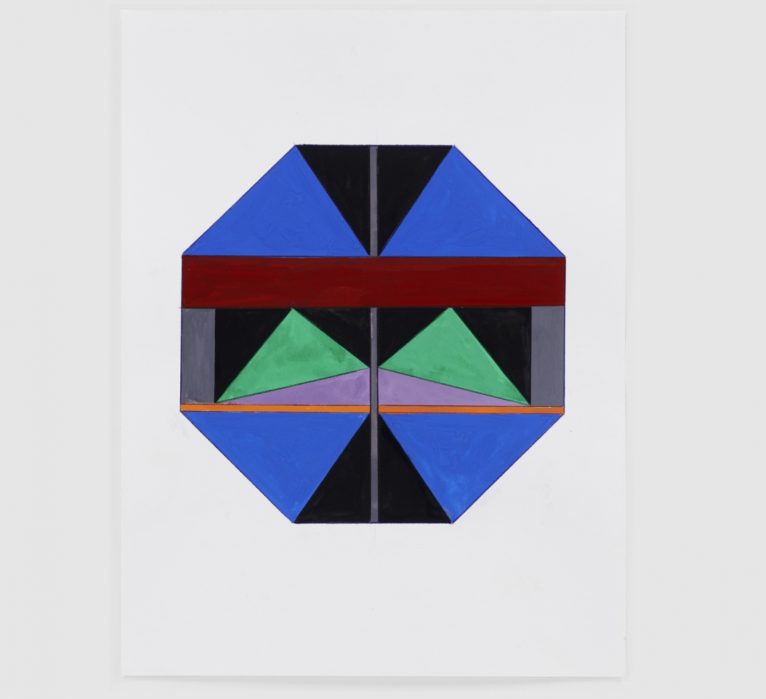 Anton Ginzburg, <i>Translucent Concrete Series, Study #13</i>, 2020, gouache and colored pencil on paper, 15 x 20 in (38 x 51 cm)
