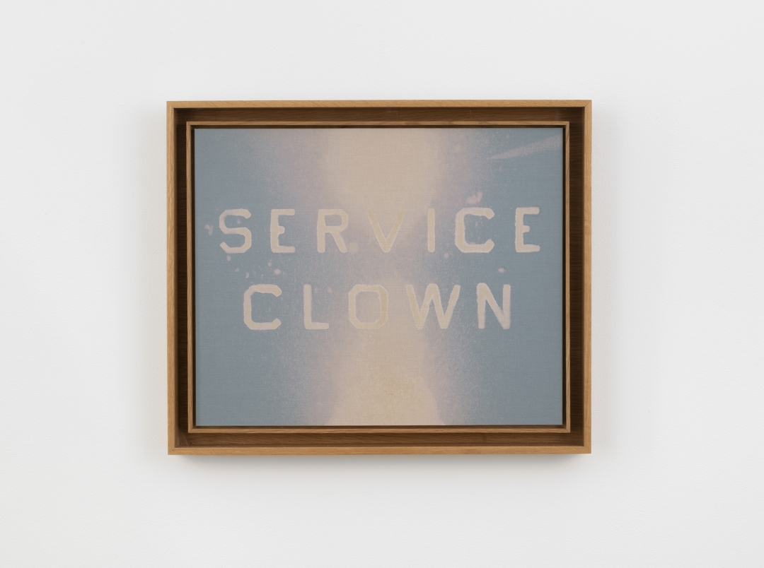 Ed Ruscha, <i>Service Clown</i>, 2013, Bleach on fabric covered board, 16 x 20 in. (40.6 x 50.8 cm)